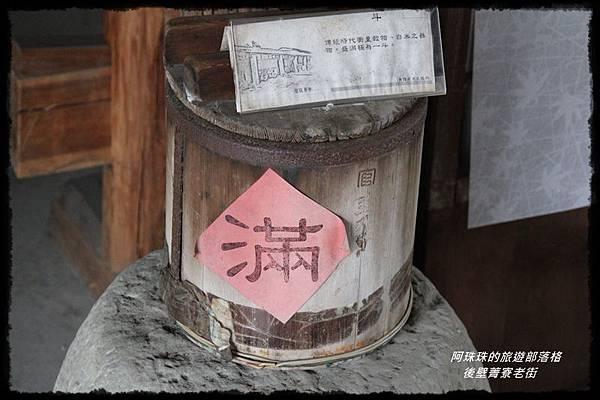 後壁菁寮老街40.JPG