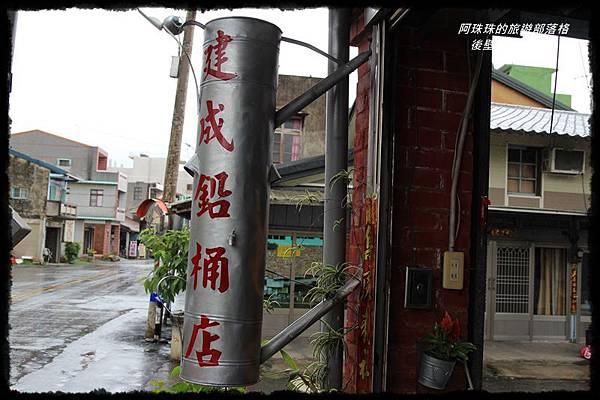 後壁菁寮老街45.JPG