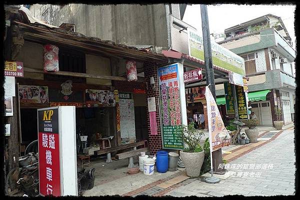 後壁菁寮老街67.JPG