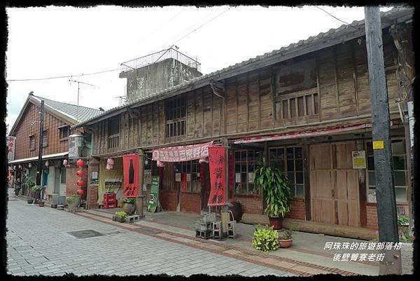 後壁菁寮老街68.JPG