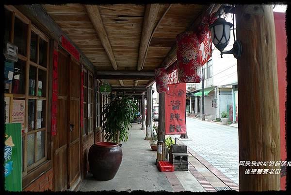 後壁菁寮老街71.JPG