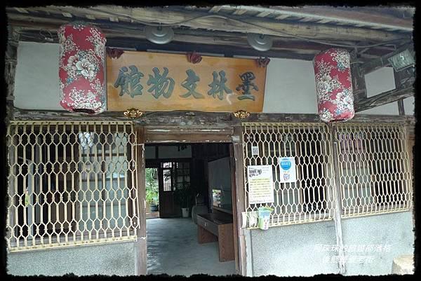 後壁菁寮老街79.JPG