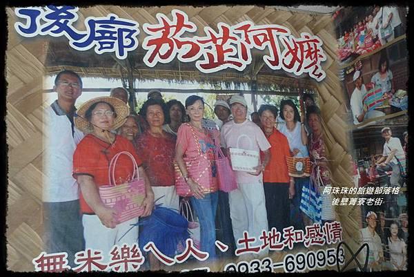 後壁菁寮老街92.JPG