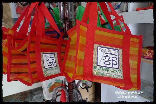 後壁菁寮老街93.JPG