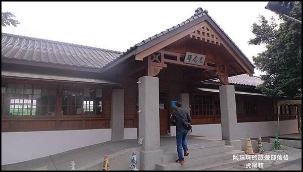 虎尾驛2.JPG
