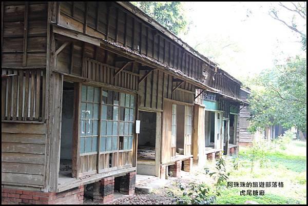 虎尾糖廠8.JPG