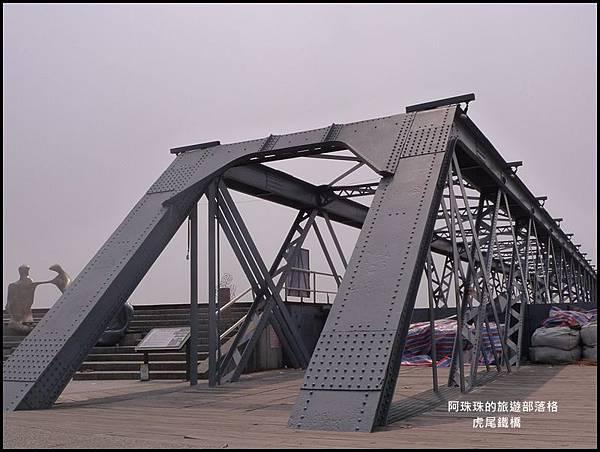 虎尾鐵橋1.JPG