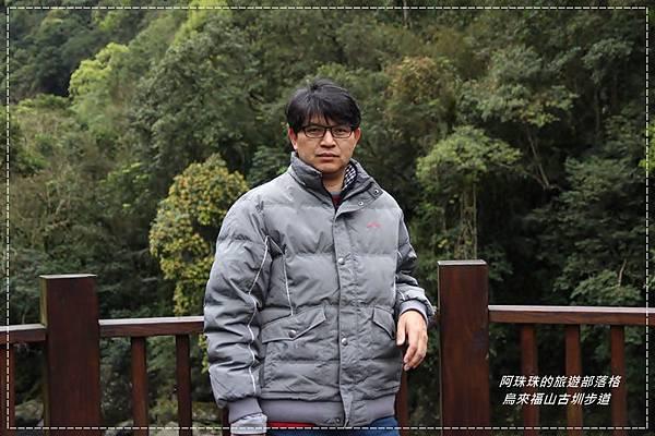 烏來福山古圳步道5.JPG