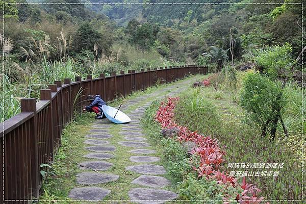 烏來福山古圳步道7.JPG