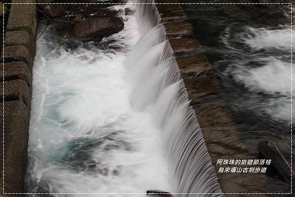 烏來福山古圳步道13.JPG
