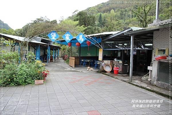 烏來福山古圳步道14.JPG