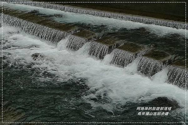 烏來福山古圳步道17.JPG