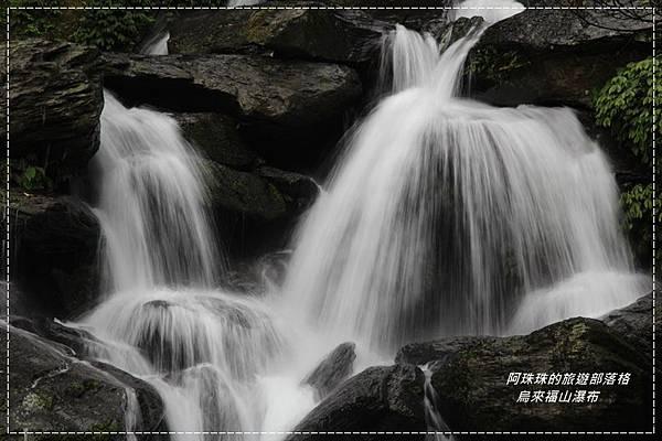 烏來福山瀑布1.JPG