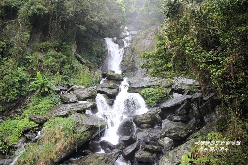 烏來福山瀑布2.JPG