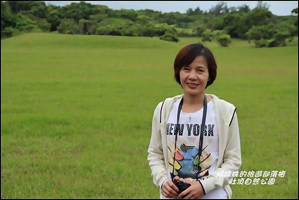 社頂自然公園2.JPG