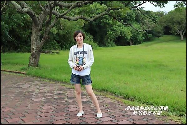 社頂自然公園3.JPG