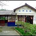 合興火車站4.JPG
