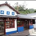 合興車站1.JPG