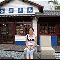 合興車站8.JPG