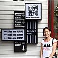 合興車站6.JPG