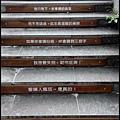 合興車站14.jpg