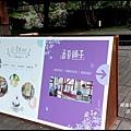 合興車站19.jpg