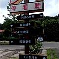 合興車站26.jpg