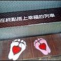 合興車站24.jpg