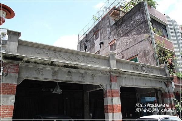 頭城老街21.JPG
