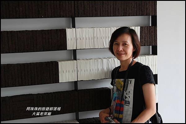 大溪老茶廠2.JPG