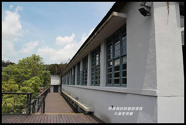 大溪老茶廠13.JPG