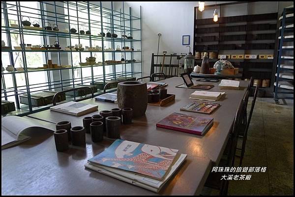 大溪老茶廠40.JPG