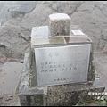 七星山5.JPG
