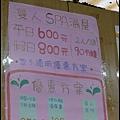 花藝村4.JPG