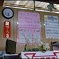 花藝村2.JPG