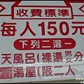 花藝村3.JPG