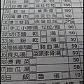 花藝村6.JPG