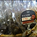 窯烤山寨村25.JPG
