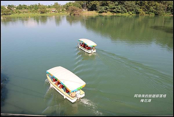 梅花湖16.JPG