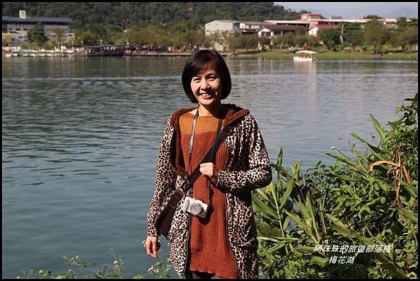 梅花湖17.JPG