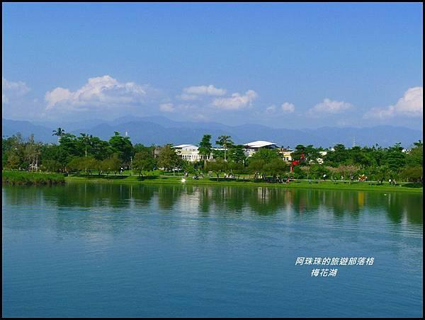 梅花湖31.JPG