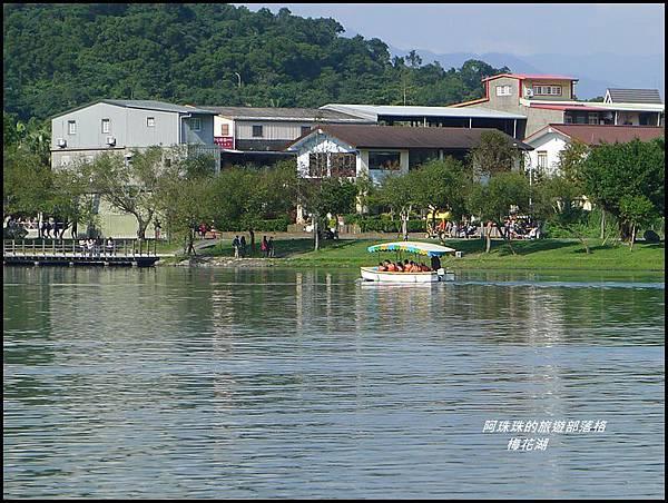 梅花湖34.JPG