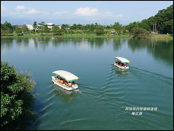 梅花湖33.JPG