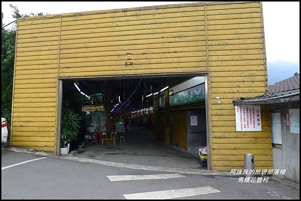 馬槽花藝村12.JPG