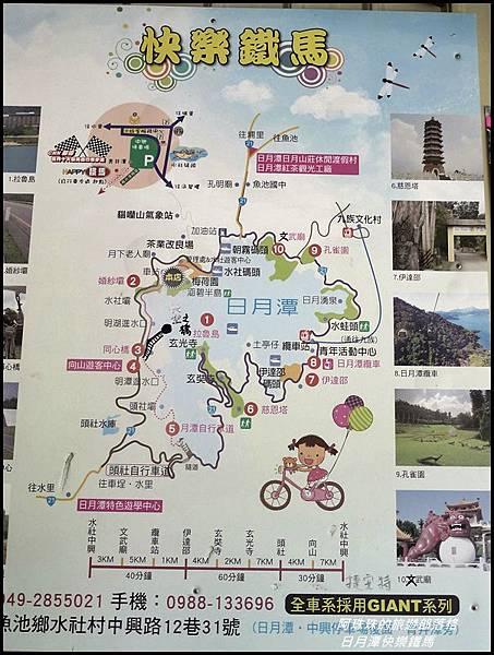 日月潭快樂鐵馬2.JPG