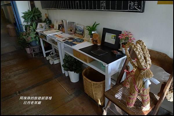 日月老茶廠21.JPG
