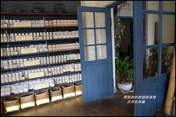 日月老茶廠27.JPG