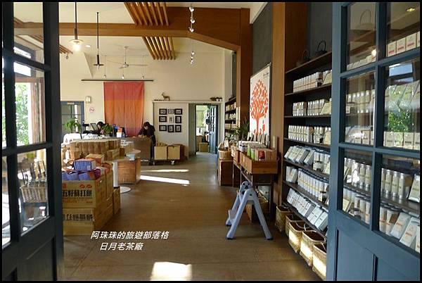 日月老茶廠31.JPG