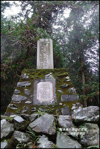 八仙山森林遊樂區28.JPG