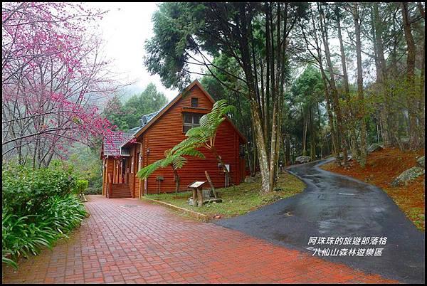 八仙山森林遊樂區43.JPG